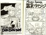Onsen Revenge